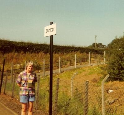 Heldine in Dunlop, Schotland