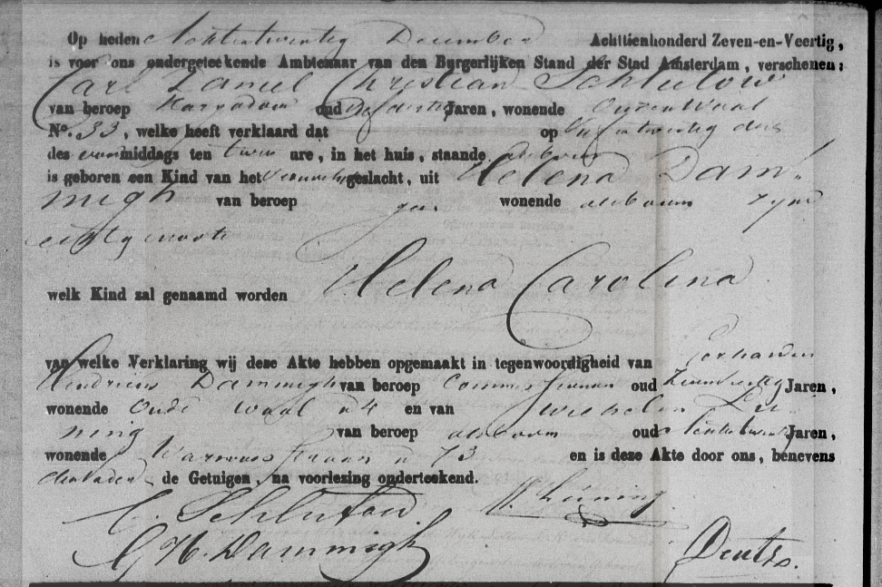 15. 1847 25-12 geboorteakte H.C. Schlutow.2